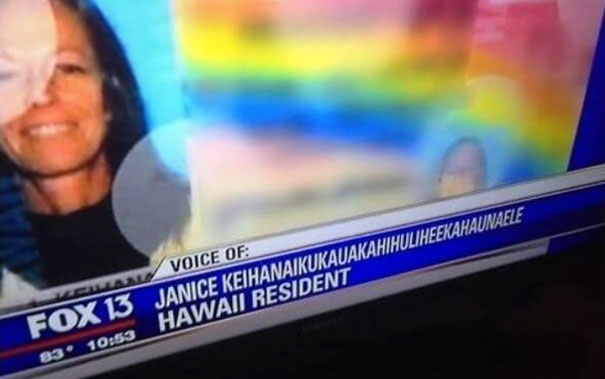 Janice Keihanaikukauakahihuliheekahaunaele